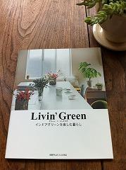 Livin'Green.jpg